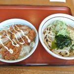 山田うどんの日替わりセット黒酢揚げ鶏丼セットおいしかった