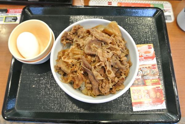 なか卯とあおさの味噌汁