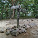 2016年9月3日の栃木県日光の前白根山登る その4天狗平へ