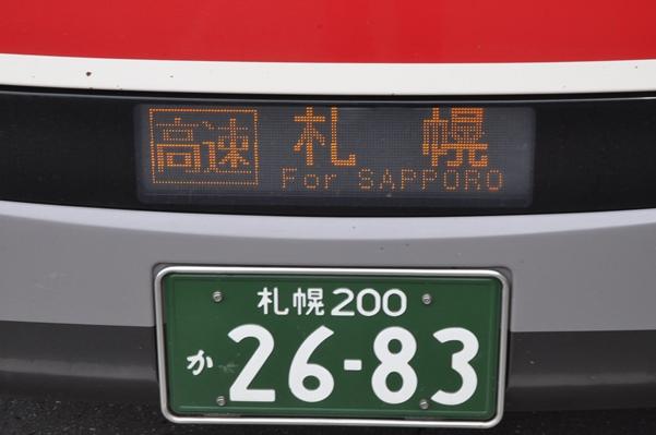 dsc_5122