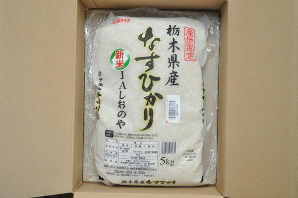 amazonでお米を買う