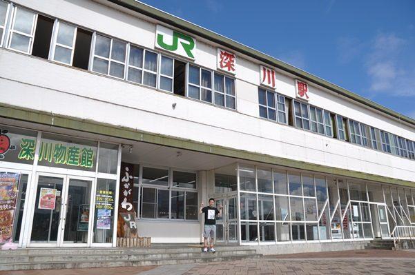 2016北海道東北放浪6泊7日旅 その5札幌から深川へ2016年9月18日