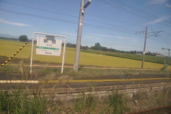 2016北海道東北放浪6泊7日旅 その20本八戸から家路2016年9月21日