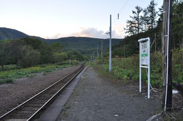 2016北海道東北放浪6泊7日旅 その14比羅夫の駅の宿ひらふに泊まる2016年9月19日