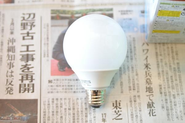 電球型蛍光灯を買う