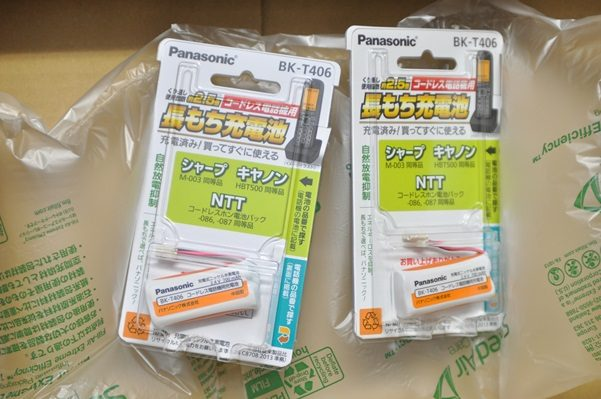 コードレス子機用の充電池をamazonで買う
