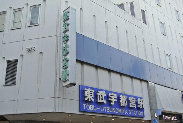 宇都宮に行って冬の北海道で世話になった人に餃子を送る