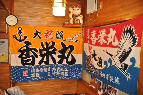 2017北海道好きなら冬に行かないとの5泊6日旅 その13礼文のセイコーマートと居酒屋香栄丸の行く2017年1月31日