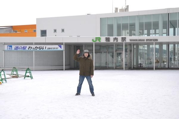 2017北海道好きなら冬に行かないとの5泊6日旅 その16稚内駅から好きな場所を目指して2017年2月1日