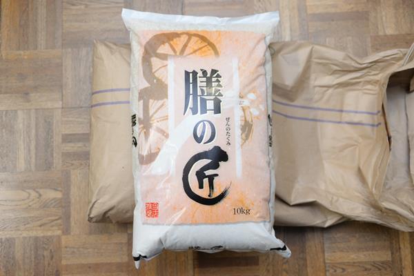 amazonで佐賀米の膳の匠30kgを買う