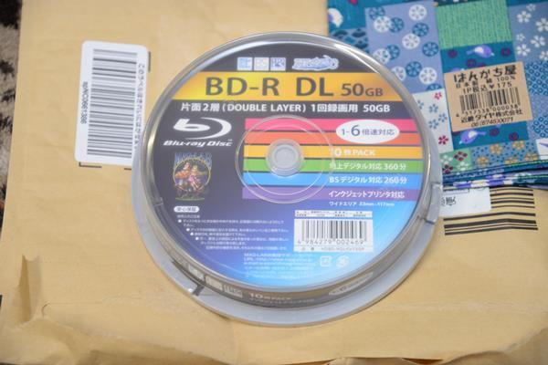 録画用のブルーレイディスク50GBをamazonで買う