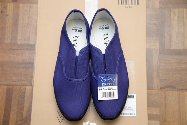 オフィス用の作業用の室内靴をamazonで買う