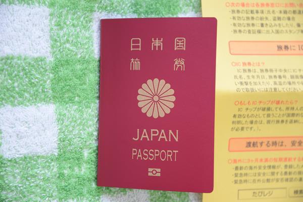 パスポートも出来、ロシア短期語学研修の手続きもできたので間に合ってよかった