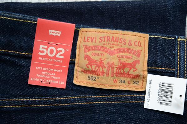 仕事着としてリーバイスのジーンズを買う