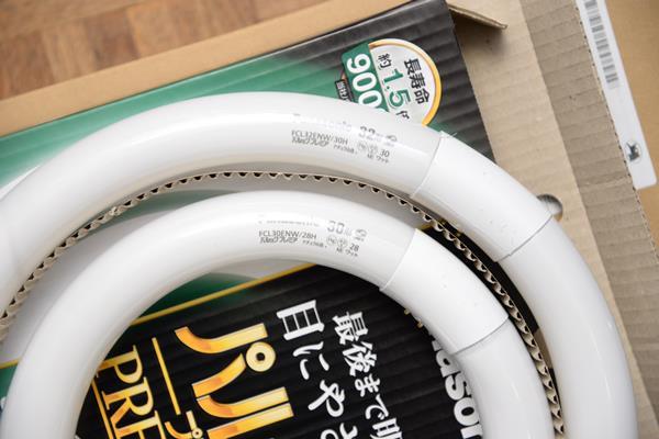 amazonで30形32形のセットの丸型蛍光灯を買う