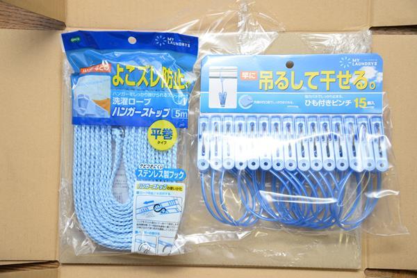 海外に行った時に便利な洗濯ロープ