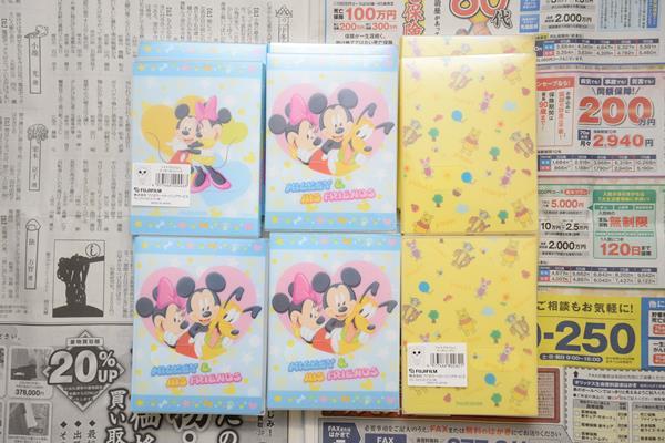 FUJICOLOR アルバム ポケット ディズニーフォトアルバム  28枚収納をamazonで買う