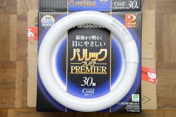 パナソニック丸形蛍光灯(FCL)パルックプレミア30W形クール色をamazonで買う