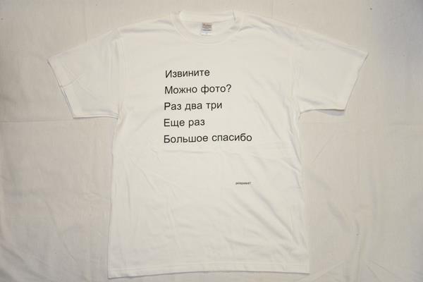 オリジナルでTシャツを作ってうれしい