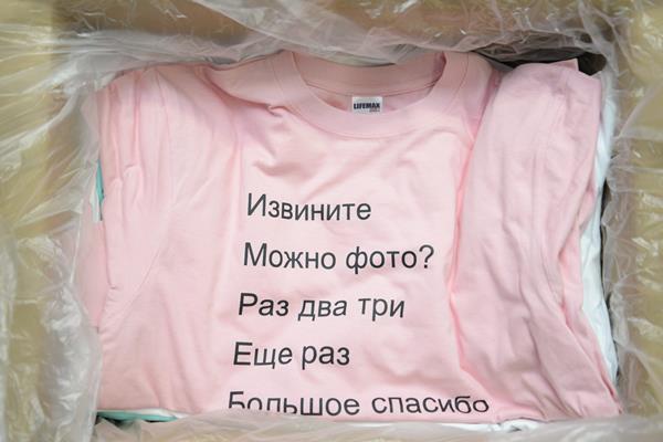 2回目のTシャツを作る